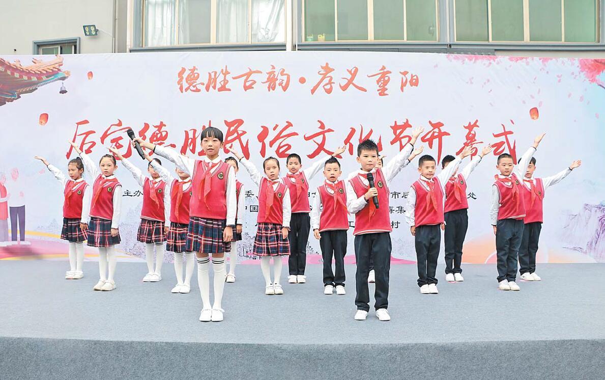 义乌:赏民俗 迎重阳