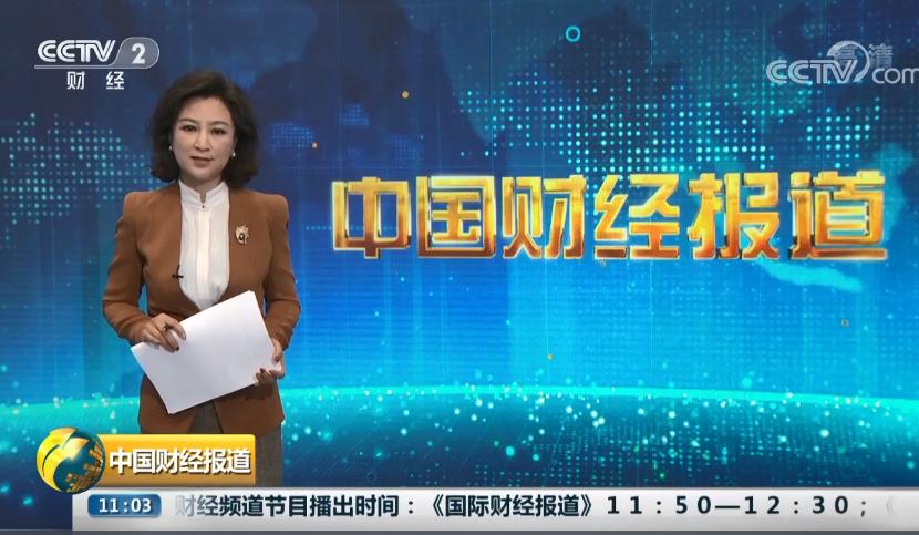 【中国财经报道】浙江义乌:产业扶贫 贸易扶贫