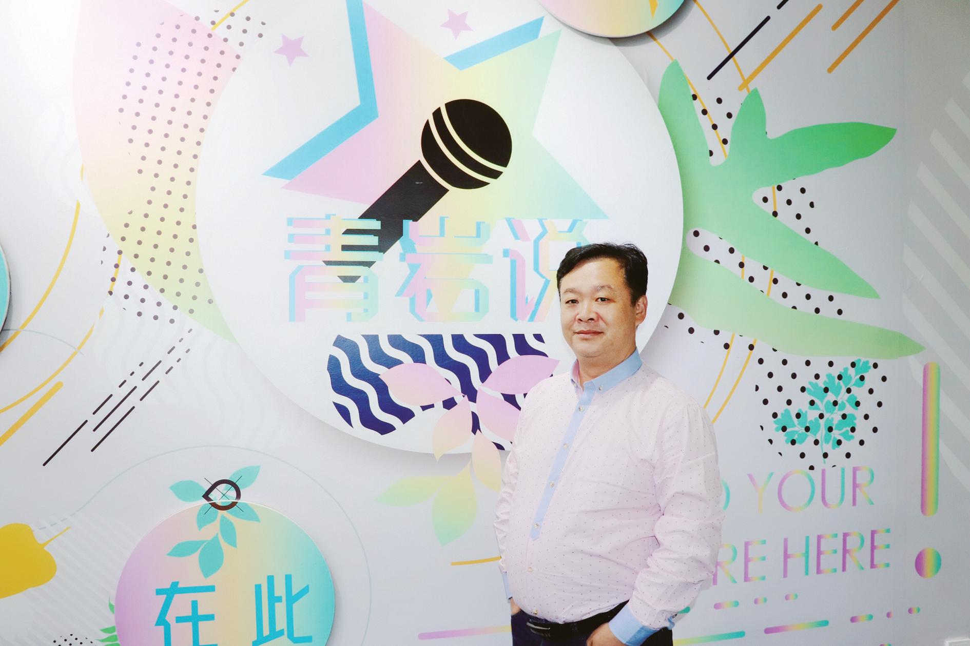 """致敬义商 传承梦想(7)刘文高:从青岩刘出发 谱写电商的""""义商精神"""""""
