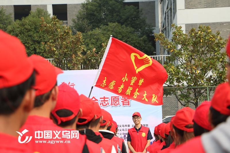 义博会要来啦!义乌青年志愿者喊话:用最佳状态服务展会!