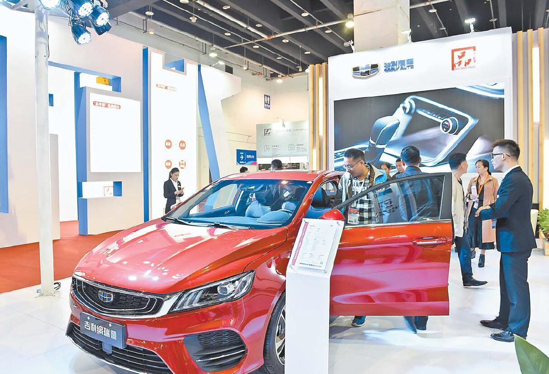 义乌:品牌亮相 创造未来