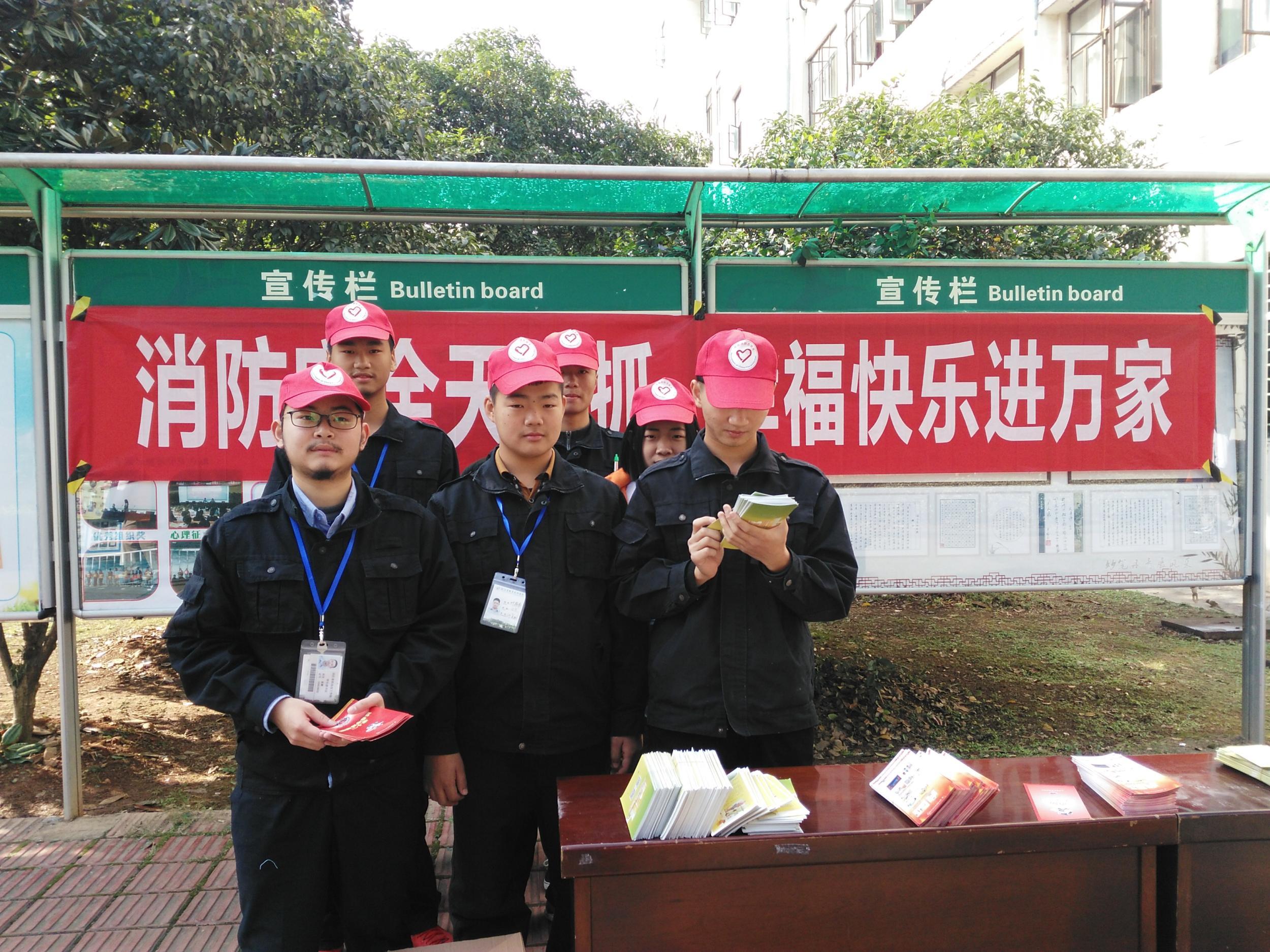 第十一期 浙江省机电技师学院安全生产与信息管理处处长丁彬彬谈校园消防安全工作