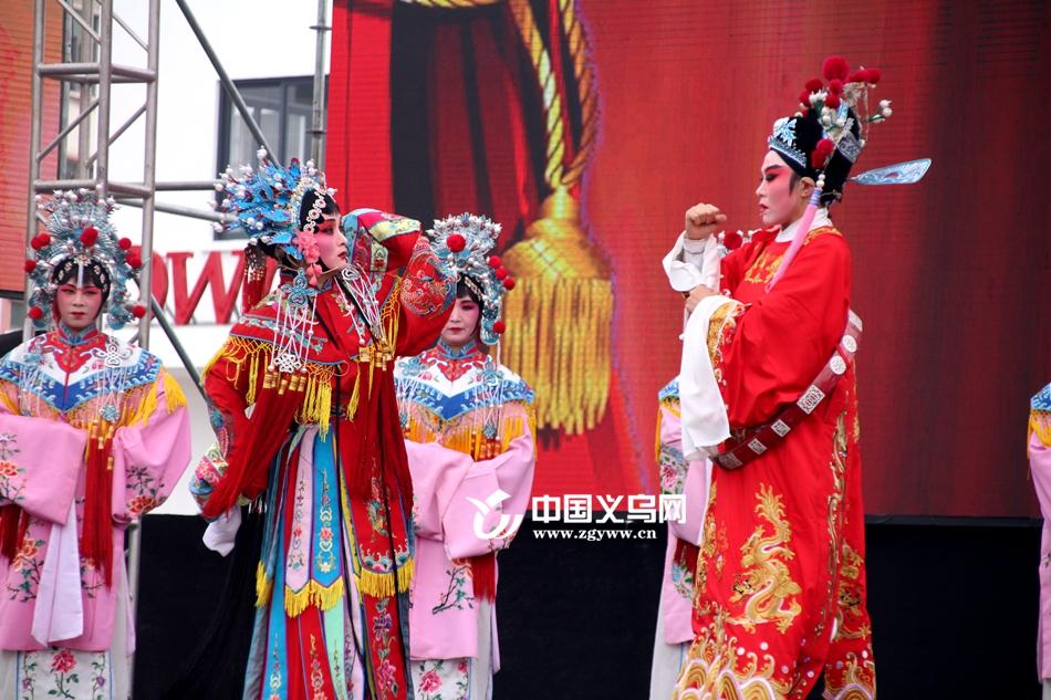 义乌民间文化展风采 16台好戏轮番上演