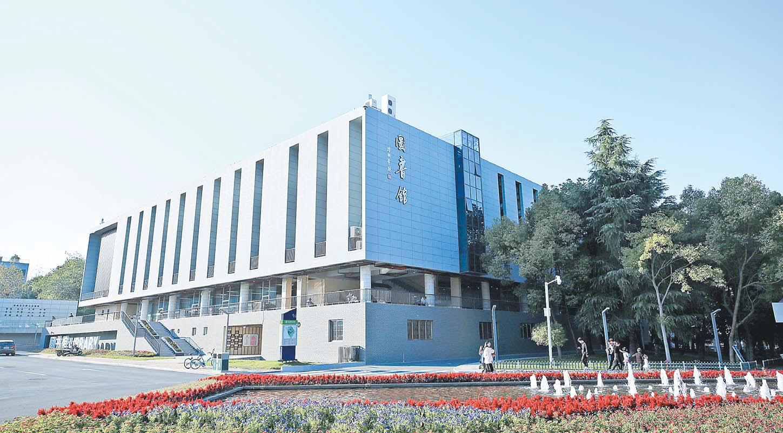 """纪念改革开放40周年·义乌样本(6)义乌工商学院,因""""城""""而""""成"""""""