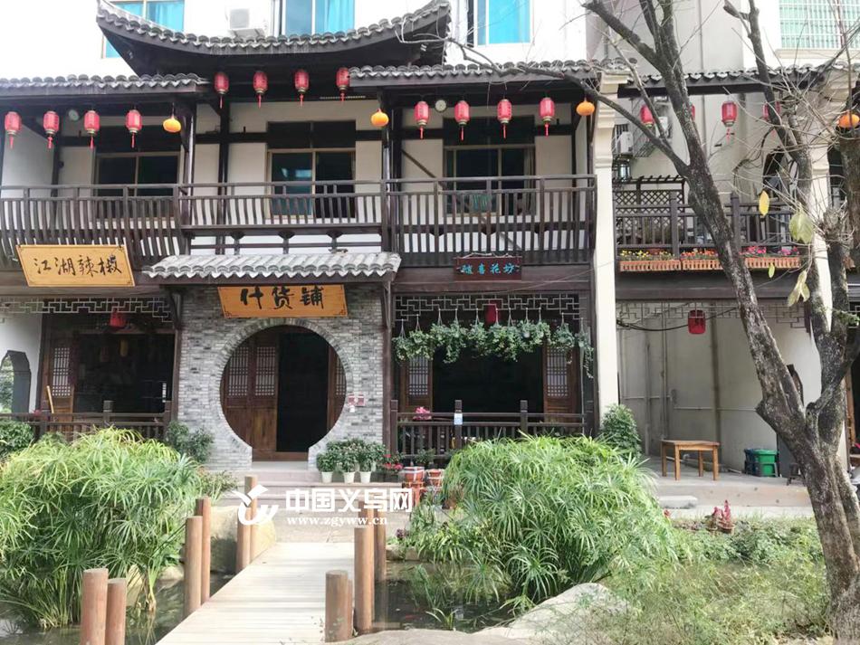 """义乌""""明朝风情街"""" 穿越时空的舌尖美味"""