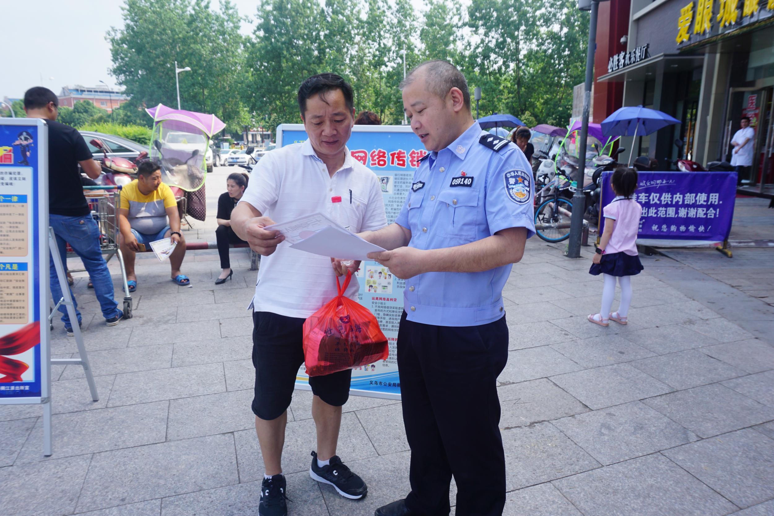 第十二期 义乌市公安局消防分局谈消防工作