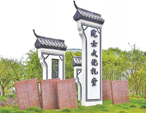 """义乌""""红糖飘香""""精品线 栖居在乡村里的诗和远方"""