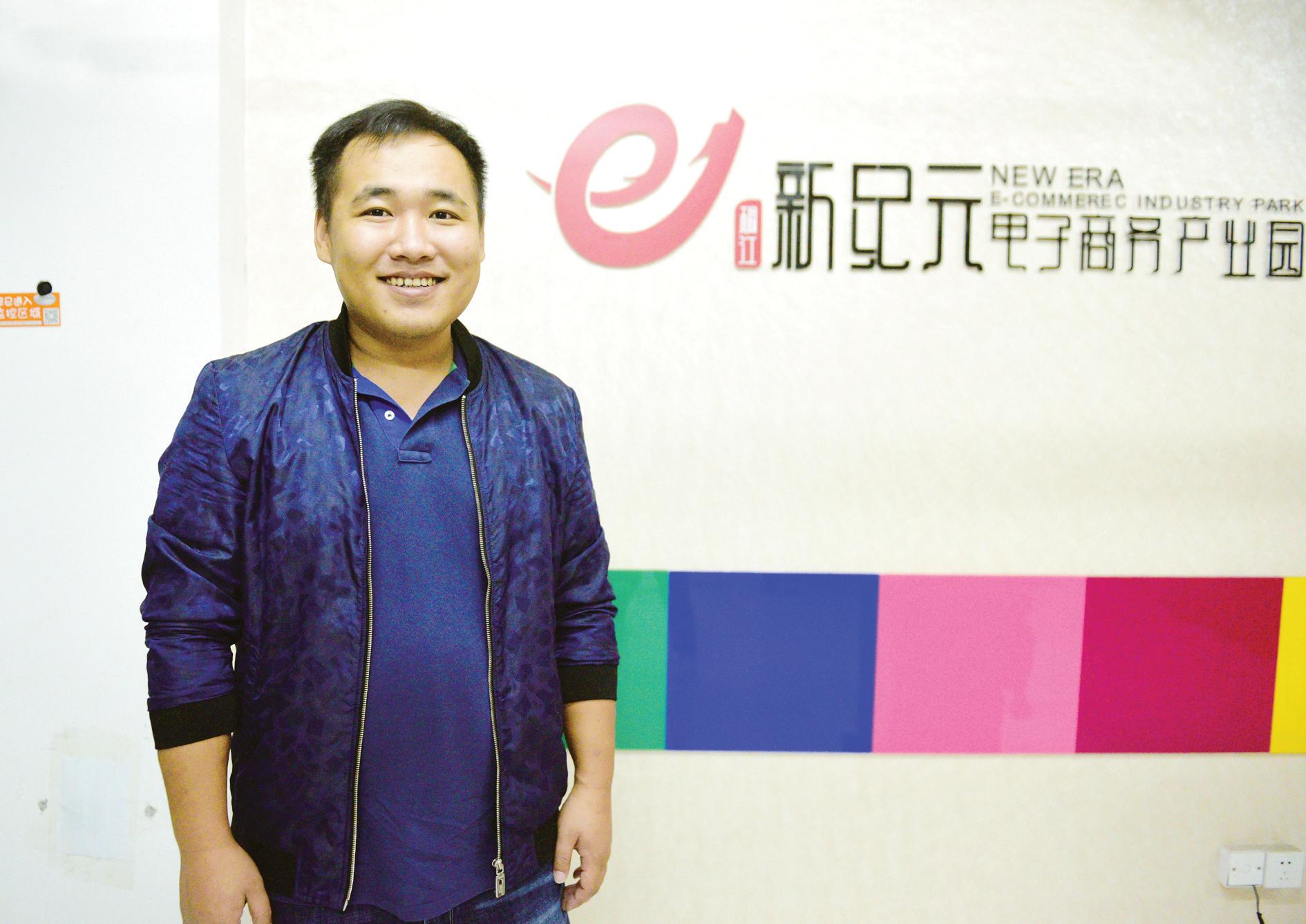 致敬义商 传承梦想(16)刘丰臻: 不甘心做一个守业者