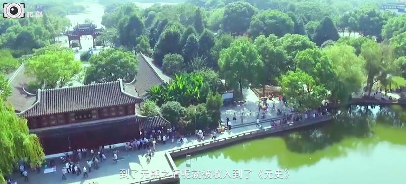 π刻视频|因为一湖水,爱上一座城——义乌人的绣湖情