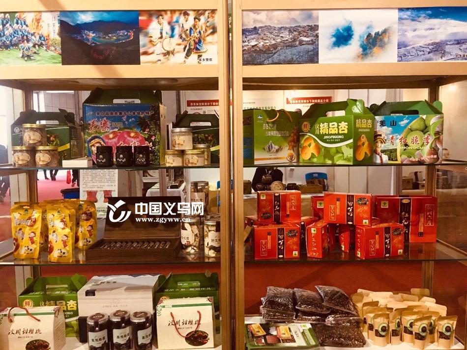 让大山里的特色产品走向世界 汶川特产齐聚森博会