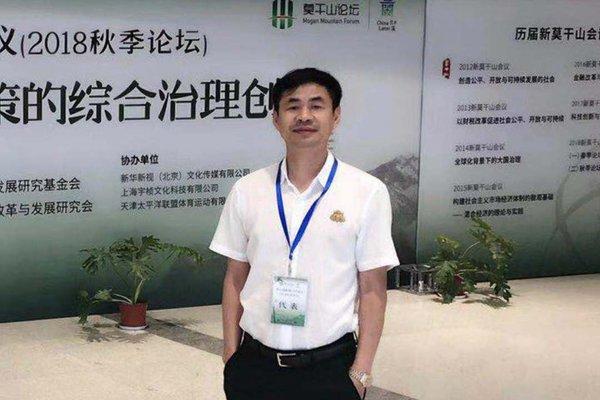 """致敬义商 传承梦想(17)卢永庆:""""黄金时代""""的先行者 紧跟时代潮流"""
