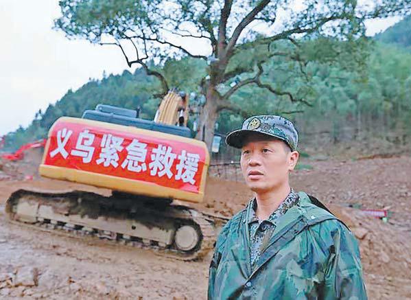"""40年40人(11)方为成:展现""""义乌兵""""的风采"""