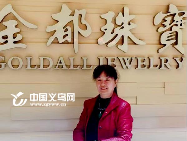 致敬义商 传承梦想(18)朱香玲:一代义商镶嵌于工位 要品质和信誉