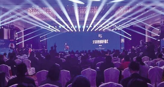 """【钱江晚报】义乌深入推进""""大众创业 万众创新"""""""