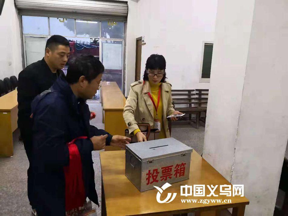 高票通过!义乌北苑街道20个行政村规模调整表决同意率达97.29%