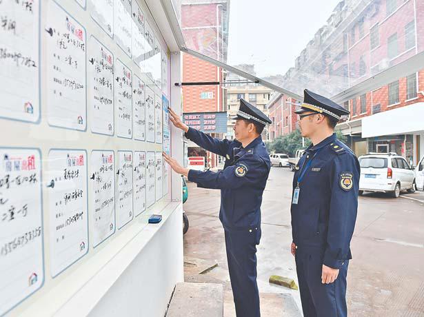 """义乌:小区推行""""樟树角"""" 规范信息发布"""