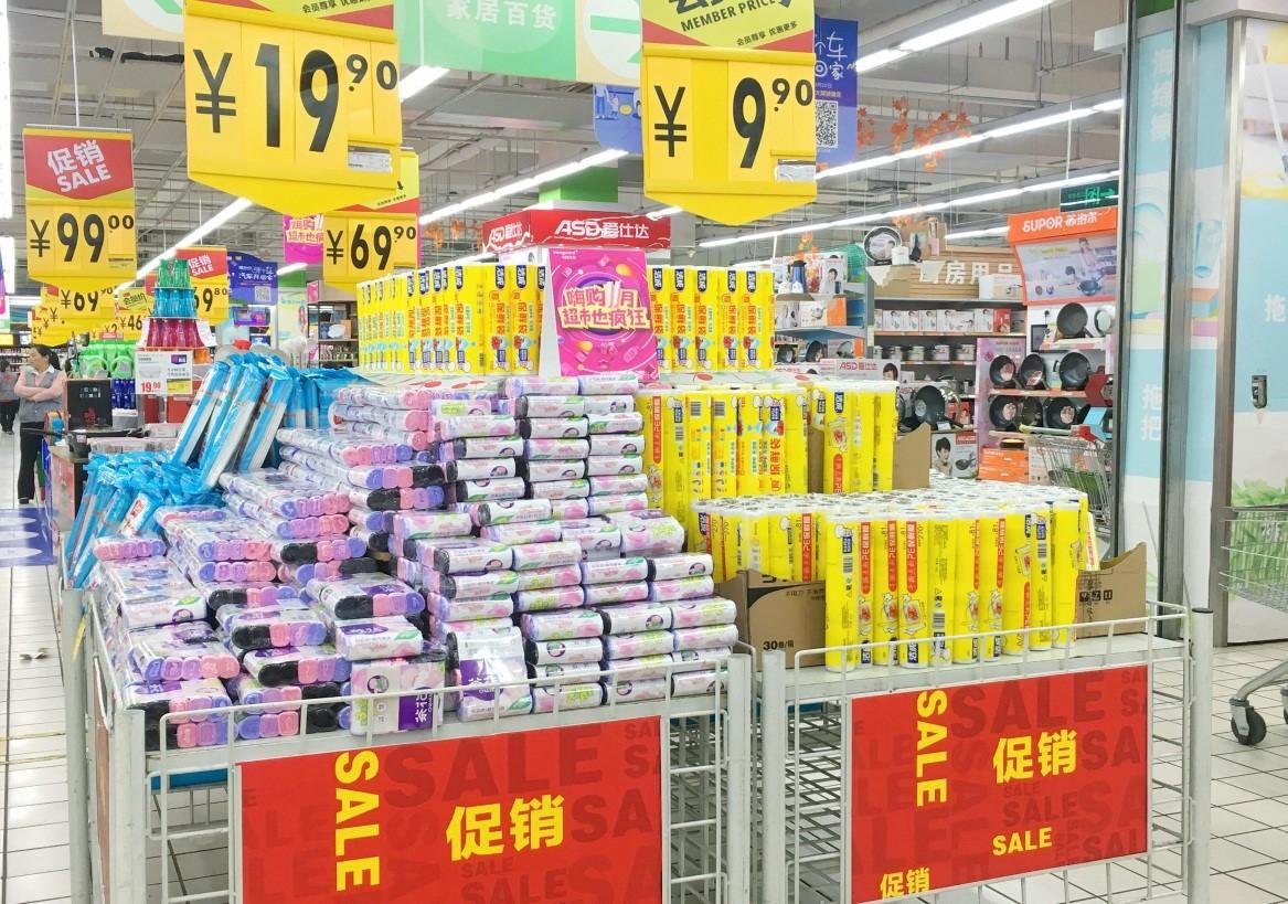 """华润万家抢占""""后双十一""""市场 优惠力度不减"""