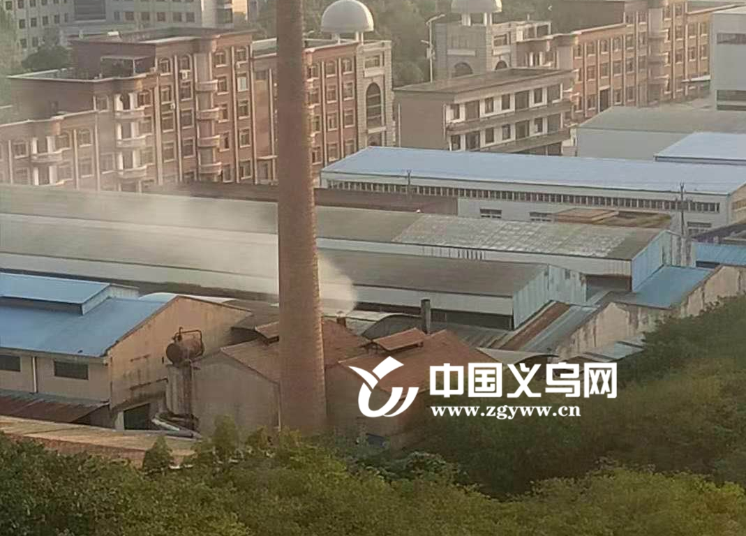 网友投诉义乌一企业排放物臭味袭人 环保部门:多次监测均达标