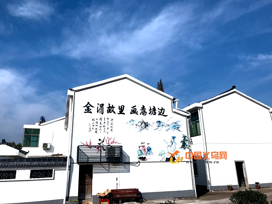"""网友眼中的义乌赤岸和美乡村 """"颜值气质""""大提升"""