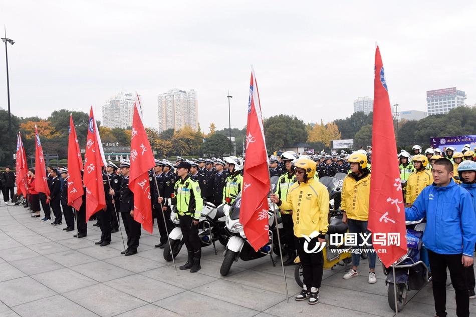 """""""白黄蓝""""齐聚 人车路共融 义乌再掀""""文明出行""""热潮"""