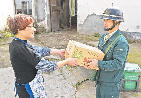 40年40人(18)任光立:一名山区投递员的邮路岁月