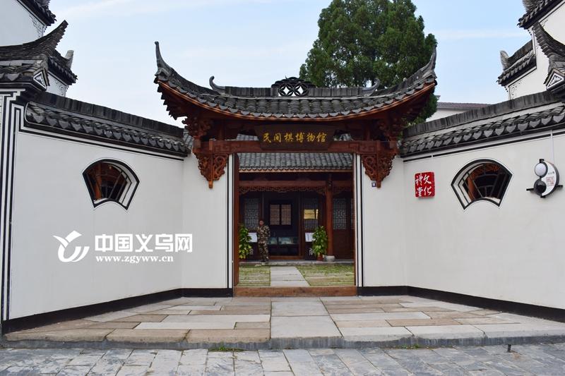 """义乌""""棋乐""""溪华村 于青山绿水间藏着一座文化礼堂"""