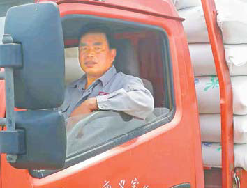 40年40人(19)冯泽宝:从普通农民到全国种粮大户