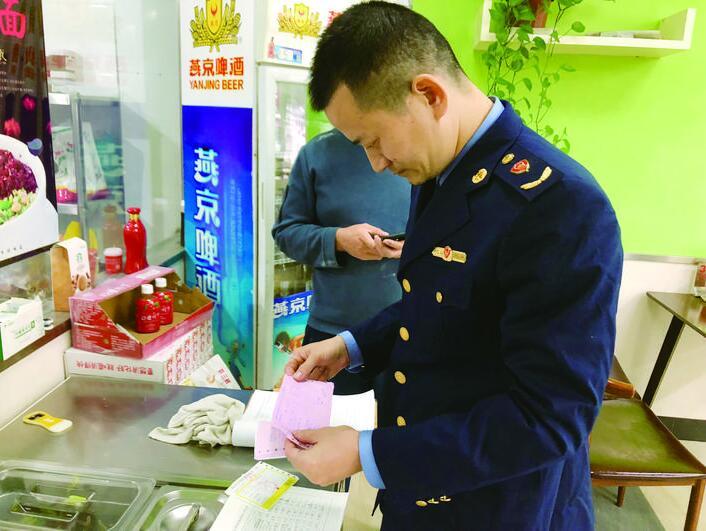 """""""红旗黄牌"""" 义乌创新监管模式提升餐饮食品安全"""