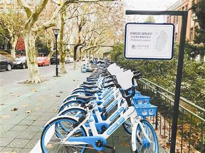 """共享单车进了大学校园 解决学生校内""""最后一公里"""""""