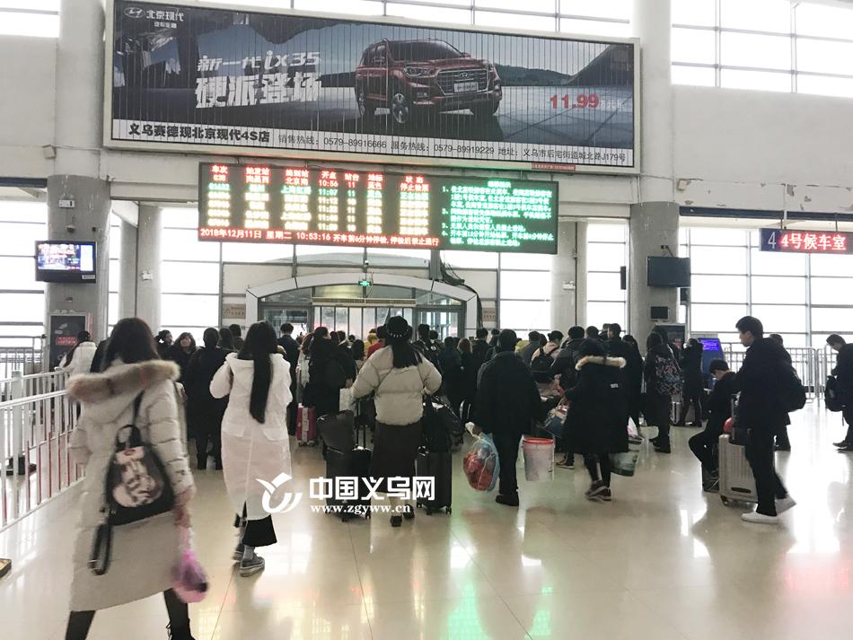 注意!下月全国铁路调图 义乌到杭州将开行始发通勤式高铁