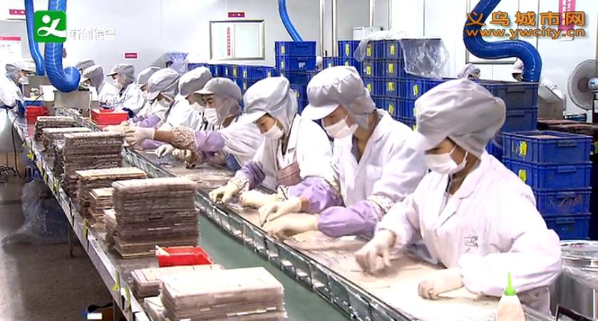 义乌经济技术开发区:承接贸工联动战略 为工业高质量发展提供平台