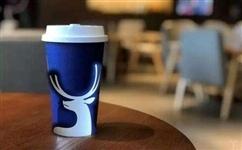 瑞幸咖啡完成2亿美元B轮融资 公司回应用户补贴继续