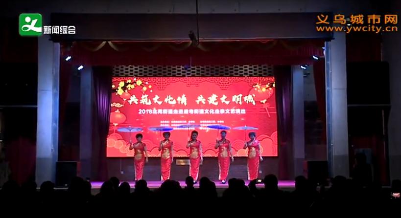 """义乌市""""9+2""""小城镇环境综合整治全部通过省级考核验收"""
