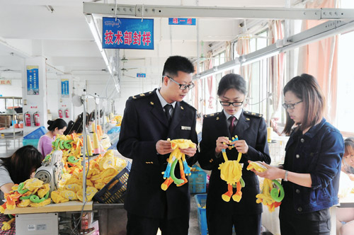 【中国国门时报】义乌玩具为2016年里约热内卢奥运会添彩