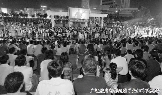 纪念改革开放40周年·光影春秋 | 老电影放映师眼中的光影变迁