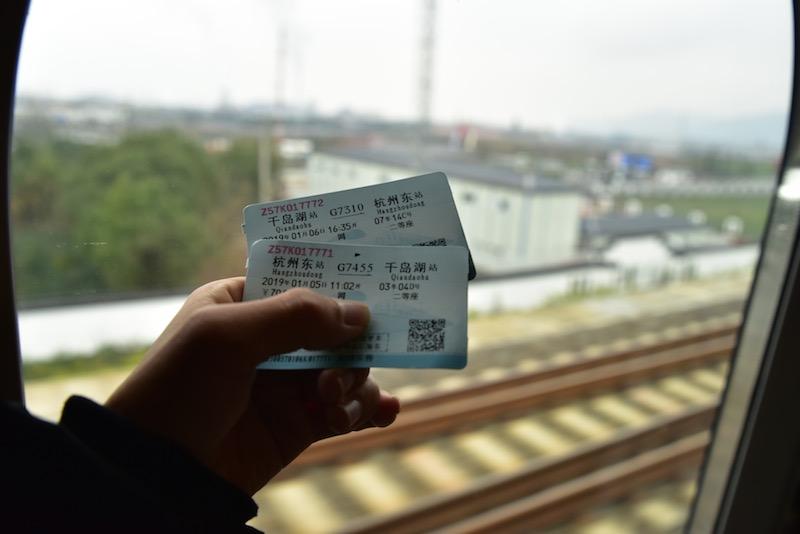 乘杭黄高铁逛吃千岛湖 采风团开启两天一夜慢游时光