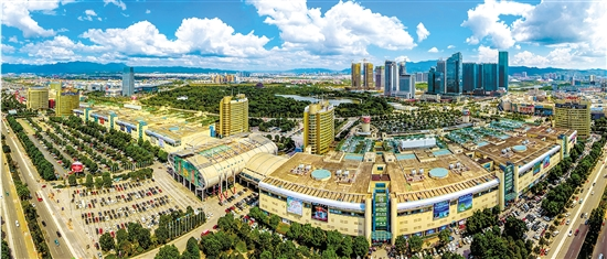 """【浙江日报】网上办结率达83.8% 义乌率先实现""""无证明城市"""""""