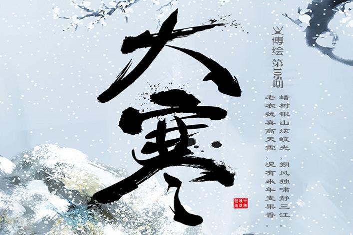 义博绘|灯红高挂起 团圆迎新年