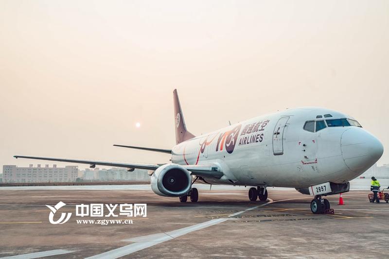 """为试验区建设插上""""翅膀"""" 义乌机场开通义乌-首尔国际货机航线"""