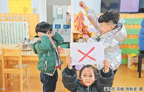 """""""禁止燃放烟花爆竹"""" 义乌师生在行动"""