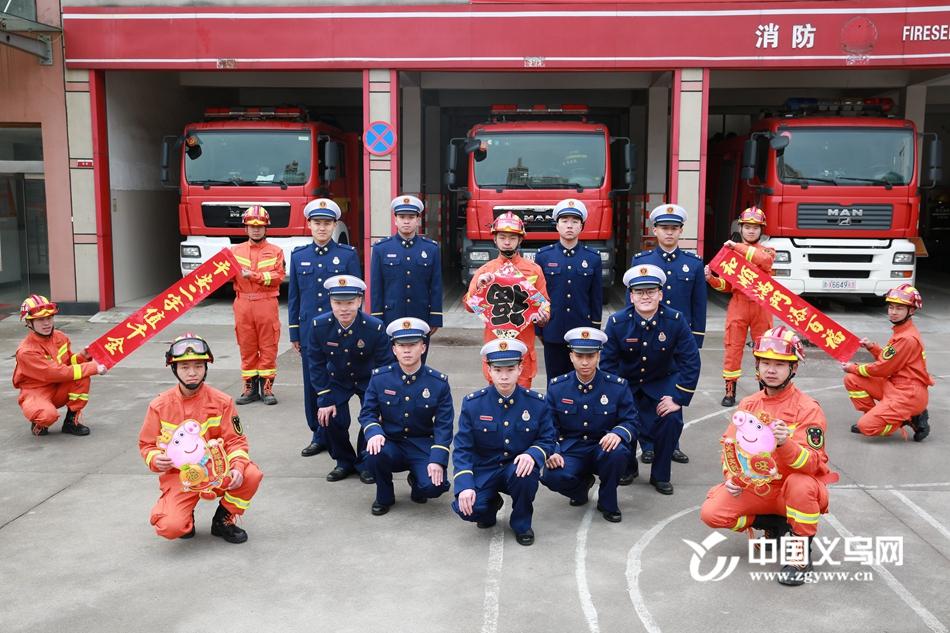"""迎新春 义乌消防指战员""""花式""""送祝福"""