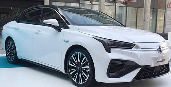 低配版最大续航630km 广汽新能源Aion S下月预售