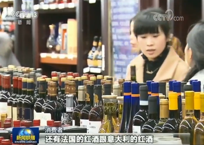 """【央视新闻联播】义乌进口商品城""""洋年货"""" 10天成交1亿多!"""