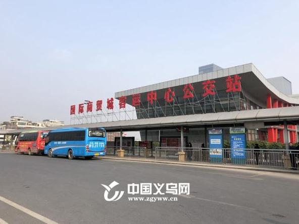 奔走相告!义浦、义东公交快线春节运行时间有变化