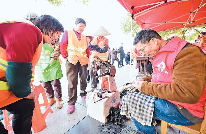 义乌志愿者公益服务迎新春