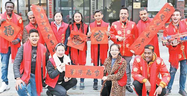 贴春联 吃团圆饭 在义外国人感受中国年