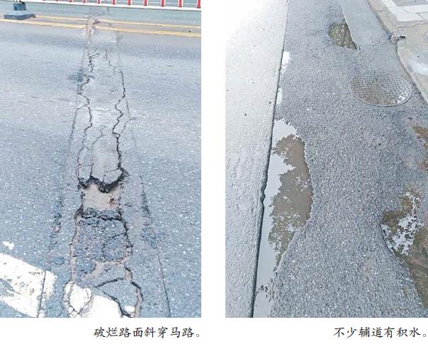 行车存隐患 路人吃苦头 义乌江东路部分路面破损坑洞多