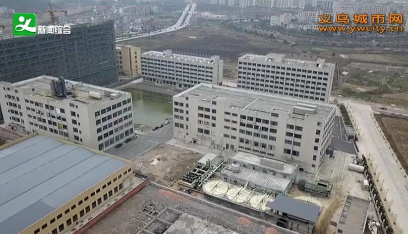 金华市生态环境局义乌分局:现场指导解难题 服务企业促发展