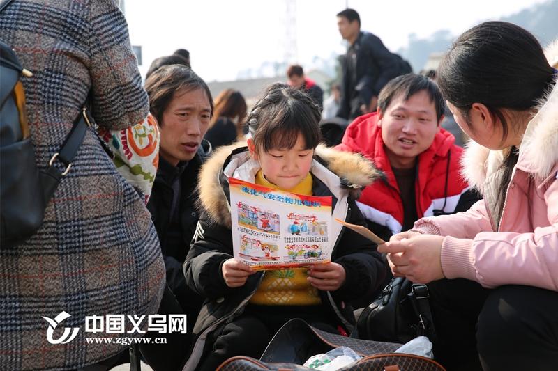 """义乌:消防宣传""""心系""""外来务工人员"""