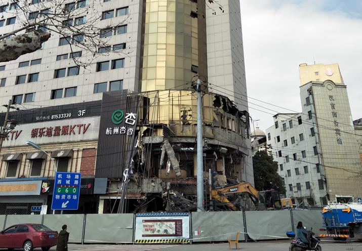 华丰宾馆开拆 曾经的义乌第一高楼正式告别历史舞台